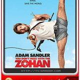 หนัง You Dont Mess with the Zohan