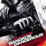 หนัง Bangkok Dangerous