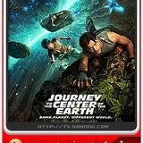 หนัง Journey to the Center of the Earth
