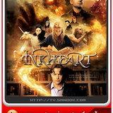 หนัง Inkheart