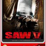 หนัง Saw V