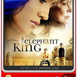 หนัง The Elephant King