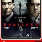 หนัง Punished