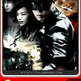 หนัง Legend of the Fist: The Return of Chen Zhen