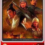 หนัง The Battle of Red Cliff 2