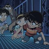 หนัง Young Detective Conan : The Lost Ship in the Sky