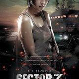หนัง Sector 7