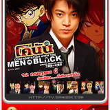 หนัง Detective CONAN Drama 2 Confrontation with the Men in Black