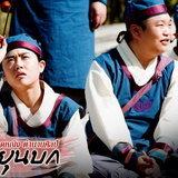 ละคร ยอดหญิงตำนานศิลป์ ซินยุนบก