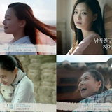 จองอายุล