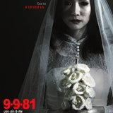 9-9-81 บอก-เล่า-9-ศพ