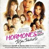 Hormones Day / Night