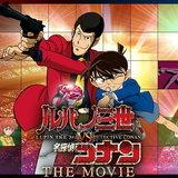 ภาพยนตร์การตูนญี่ปุ่นมาแรง