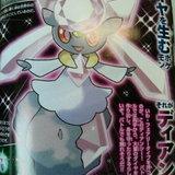 อนิเมะ Pokemon XY