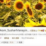 Full House weibo