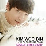 คิมอูบิน แฟนมีตติ้ง