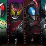 Kamen Rider Micro
