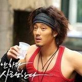 sorry i love you v.Korea