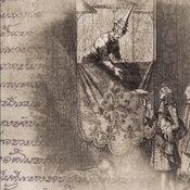 ราชทูตเข้าเฝ้าพระนารายณ์ บุพเพสันนิวาส