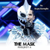 the mask project a ep.6