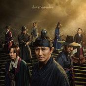 8 ผลงานจาก Netflix บุกชิงรางวัล BaekSang Arts Awards 2020 หรือ ออสการ์ฝั่งเกาหลี