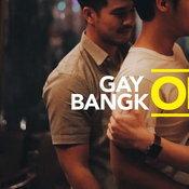 ตัวละคร LGBTQ