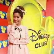 Disney Club ดิสนีย์คลับ