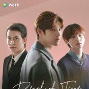 peach of time ซีรีส์เกาหลี