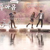 School 2015 - Who Are You?