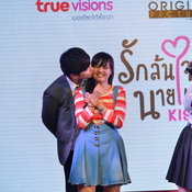 kiss me THAI