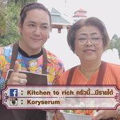 Kitchen to rich
