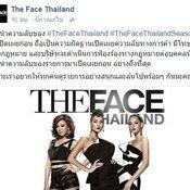 the face thailand 2