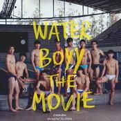 WATER BOYY