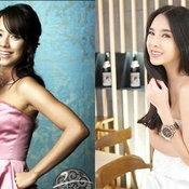 princess hours ไทย-เกาหลี