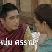 ขวัญใจไทยแลนด์
