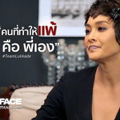 the face thailand 3 ep9