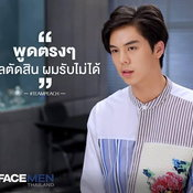the face men ep 4