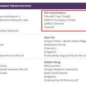 Asian Television Awards 2017