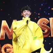 the mask singer 4 กรุ๊ป C