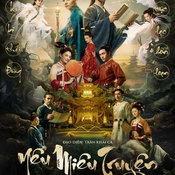 หนังเอเชีย ปี 2018
