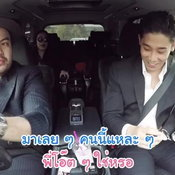 The Driver ep 7