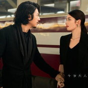 Moonshine and Valentine ซีรีส์จีน