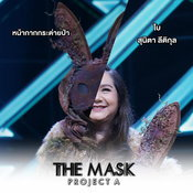 the mask project a ep.10