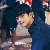 My ID is Gangnam Beauty