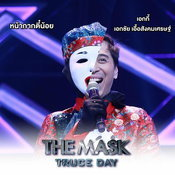 THE MASK TRUCE DAY