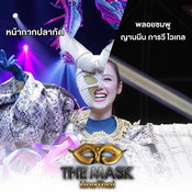 The Mask Line Thai