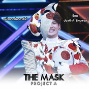 the mask project a ep.14
