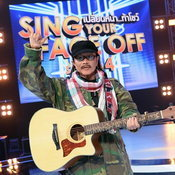 sing your face off season 4