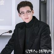 ซีรีส์เกาหลี 2019