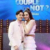 couple or not คู่ไหน…ใช่เลย